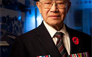 二戰老兵黃炳芳  獲荷蘭紀念獎章唯一華人