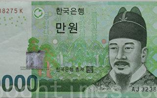 韩国明年最低时薪5210韩元