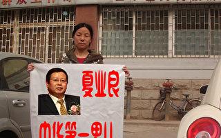 刘红霞:不要让中国人民看不起北大