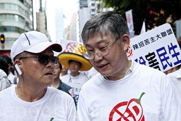 香港中原地產創辦人施永青(右)也參加遊行,直指新辣招之下,中原地產代理成交下跌六成多,情況惡劣和03年SARS差不多。(攝影:余鋼/大紀元)