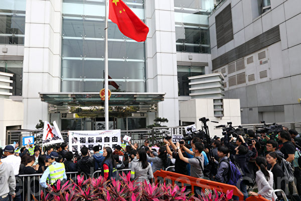 香港記者協會3月16日發起遊行到中聯辦抗議大陸國保暴力襲擊香港記者以及港府在事件中不作為。(攝影:潘在殊/大紀元)