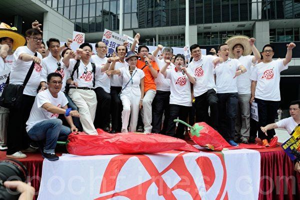 遊行人士在政府總部前撮破象徵辣招的大辣椒(攝影:宋祥龍/大紀元)