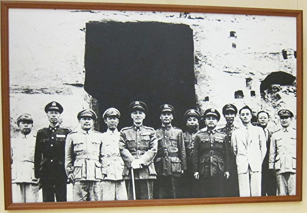 1947年8月7日,蔣介石飛臨延安巡視,親往指示剿共軍事。照片為8月8日蔣介石與國軍將領胡宗南、盛文、董釗、劉戡等在延安中共盤踞之窯洞前合照。(翻攝:鍾元/大紀元)