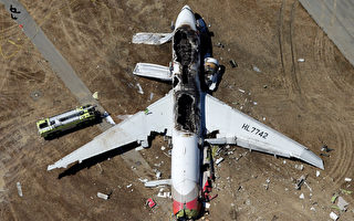 舊金山墜機黑匣子找到 兩浙江16歲女生遇難