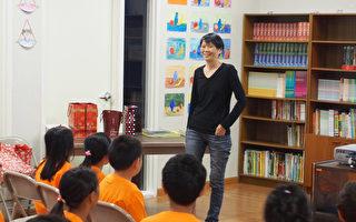 周美青介绍名画 华裔童好奇