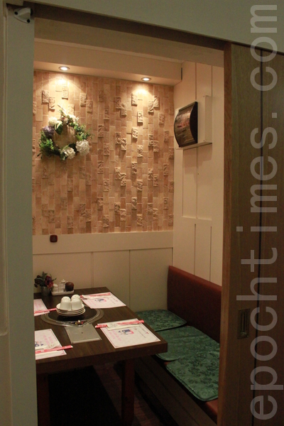 伦敦裕美韩国餐馆的漂亮包间(摄影:李景行/大纪元)