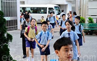 組圖:香港小學升中 有人歡喜有人憂