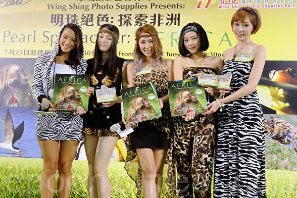 Super Girls等藝人出席節目記者會。(攝影:宋祥龍/大紀元)