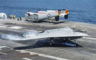 美國海軍X-47B無人機首次在航母降落