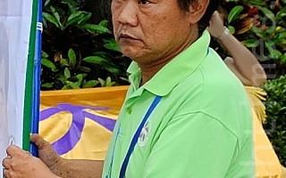 打壓法輪功犯眾怒 香港青關會惡徒被查
