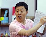 在被關押五週之後,揭露中共馬三家勞教所罪惡的中國記者和紀錄片製片人杜斌週一(8日)被保釋。(大紀元)