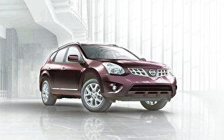 日產「Rogue 2WD」 今夏首度登台