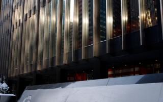 美銀行業季度財報首發 兩大行利潤大增