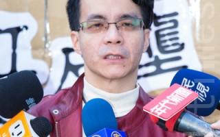 看到國民兩黨 梁文韜:想到香港民主黨下場