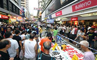獨家現場視頻:香港街頭發生4小時讓曾慶紅驚恐場面