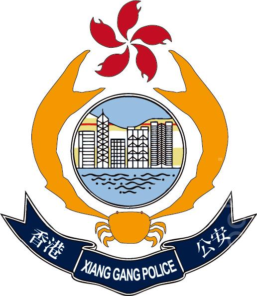 香港警察被指已被中共赤化、「河蟹」了,被諷是香港公安。(大紀元)