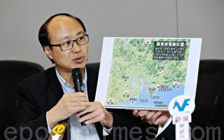 廣東擬建20核電廠 民團:香港陷大熔爐