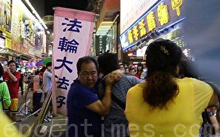 中南海江派在香港的黑幫會遭包圍 震驚高層