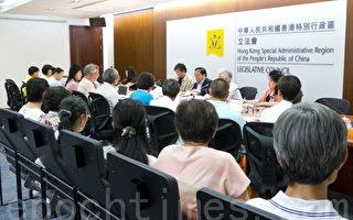 香港立法會議員決調查食環署青關會惡行