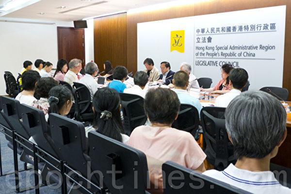 香港立法会议员决调查食环署青关会恶行