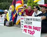 圖:當天抗議的民眾在抗議牌上寫到,「我支持宗教自由,你也要向我開槍嗎?」 (攝影:郭強/大紀元)