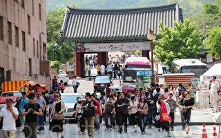 赴韩中国人消费300万韩元 可获5年往返签证