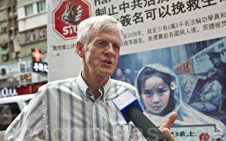 专访大卫乔高:中共活摘器官的罪恶仍在继续