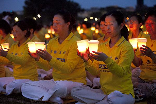 纪念7.20十四周年 华府烛光致辞:不灭的烛光