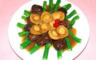 华人在家过年做饭 50吨澳洲鲍鱼销售一空