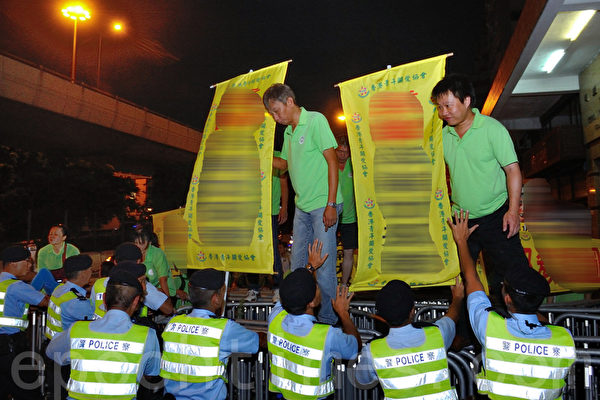 中共江澤民集團大管家、分管港澳事務的前政治局常委曾慶紅背後扶植和支持成立的香港黑幫團伙青關會在法輪功活動現場鬧事,並暴力衝擊香港警察。(攝影:宋祥龍/大紀元)