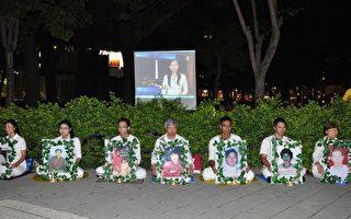 組圖:高雄7.20燭光悼念  徵簽譴責活摘暴行