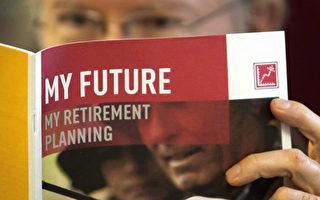 加國養老金計劃  難讓退休生活無憂