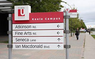 加拿大約克大學EMBA世界排名第一