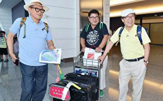 韩国《花漾爷爷》主角抵台 拍摄实境节目