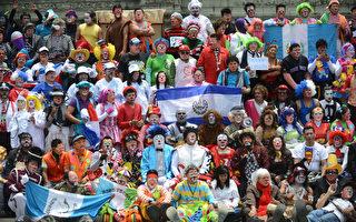 组图:危地马拉小丑大会热闹举行