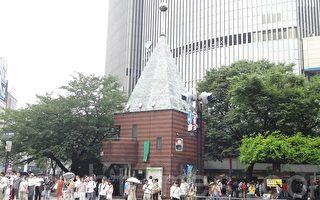 尖屋顶上的绷针 东京有乐町地标