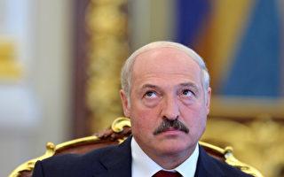 「一帶一路」峰會 白俄總統提前退場成謎