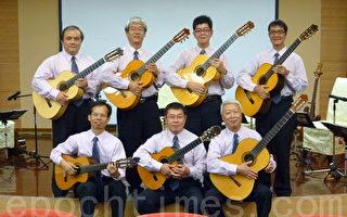 倾听弦舞 徜徉吉他风情画