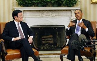 美國總統奧巴馬會晤越南主席張晉創