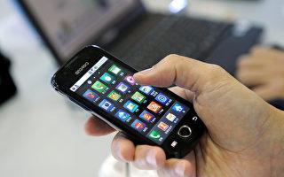 新的融资方式让穷人也能用上智能手机