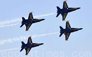 聖地亞哥航空飛行秀十月初舉行