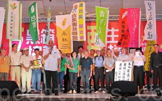 臺灣反服貿協議聲浪大 各界抗議要求生存權