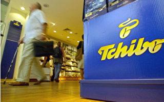 「掛羊頭賣狗肉」 德國Tchibo咖啡店賣假牙