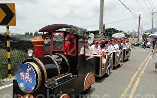 企業回饋在地 提供小火車搭乘