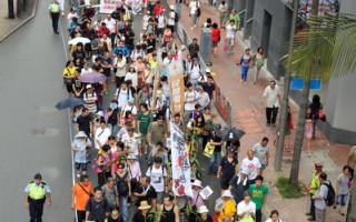 视频新闻:香港三千人再上街 促梁振英下台