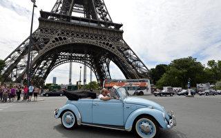 組圖:法國第六屆巴黎老爺車夏日穿行之旅