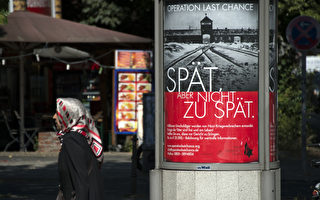 参与过就有罪 德国追查在世纳粹