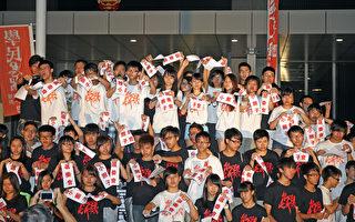 反国教一周年 香港中学生吁争普选拒洗脑