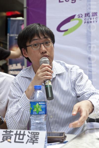 时事评论员黄世泽。(摄影:余钢/大纪元)