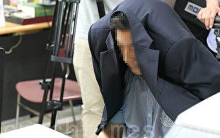 韓國破獲朝鮮族「非法變合法」詐騙團伙
